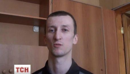 Обращение Александра Кольченко к украинцам