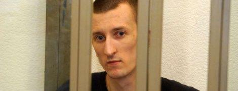 Росія може видати Україні п'ятьох політв'язнів – джерела Інтерфаксу