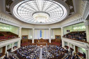 Первый рабочий день Савченко в Раде. Онлайн-трансляция