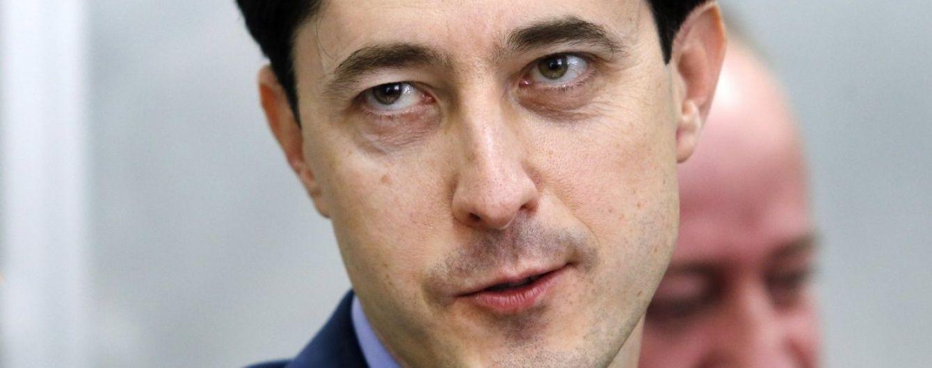 Апеляційний суд зняв арешт із майна Каська