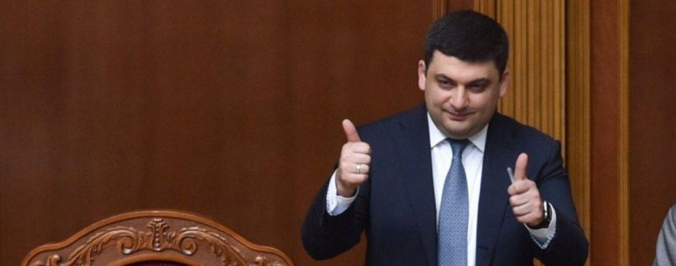 Парламент затвердив склад Кабміну Гройсмана. Інфографіка