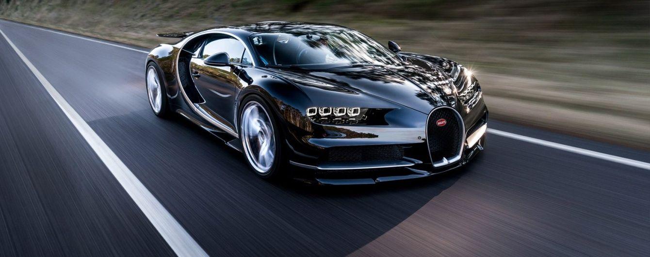 В Монако прибыл первый гиперкар Bugatti Chiron (Видео)