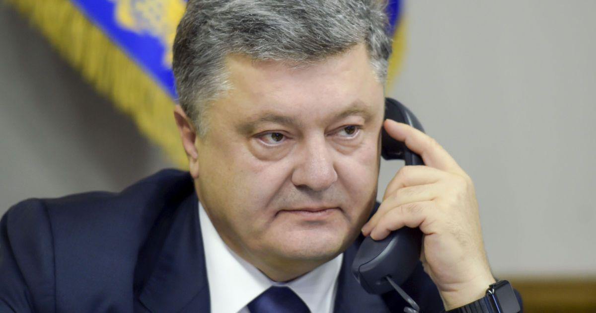 Порошенко позвонил Трампу и пригласил в Украину