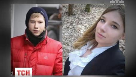 В Киеве исчезли тринадцатилетние парень и девушка