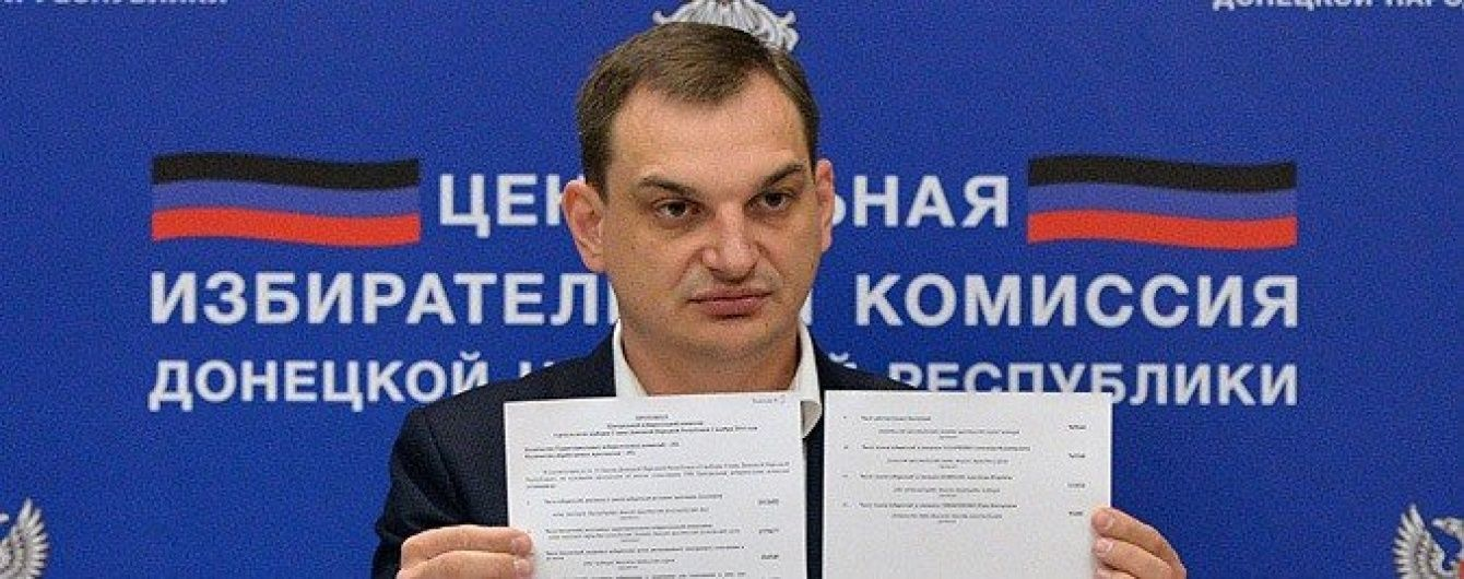 """Один із засновників """"ДНР"""" Лягін безслідно зник"""