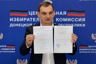 """Суди над """"хрещеним батьком ДНР"""" Лягіним перевели у закритий режим, а зі справи зникли деякі потерпілі"""