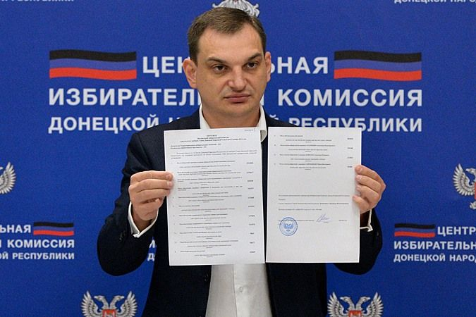 "зник засновник ""ДНР"""