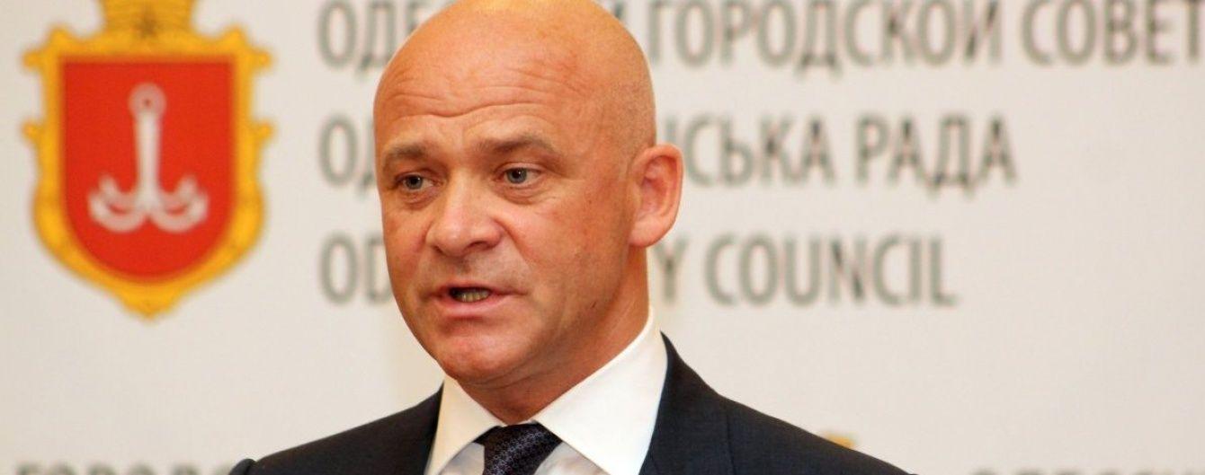 Після повернення до України мера Одеси Труханова одразу ж затримали в аеропорту
