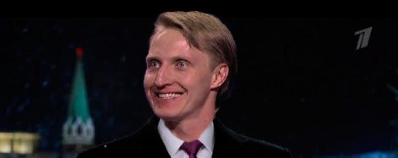 Посмішка на мільйон. Обличчя російського спортсмена під час виступу Путіна стало мемом