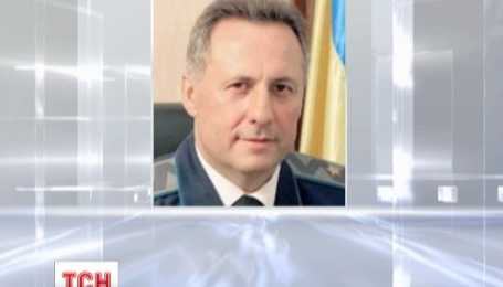 Юрий Стоянов уволен с должности и не будет больше работать в органах прокуратуры