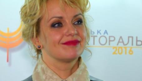 Как Ирма Витовская обмывала звание заслуженной артистки Украины