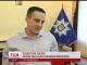Юлиана Шматченко и Егор Огородников уже дома в Киеве