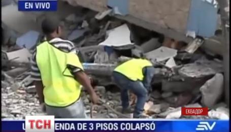 Землетрясение силой почти в 8 баллов произошло этой ночью у берегов Эквадора