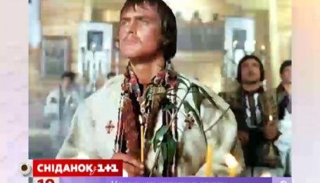 """Фільм Сергія Параджанова """"Тіні забутих предків"""" вивчатимуть у Гарварді"""