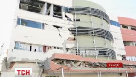 Зросла кількість жертв руйнівного землетрусу в Еквадорі