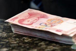 Україна розглядає можливість вперше випустити облігації в китайському юані