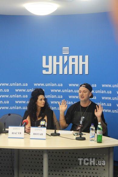 Потап і Настя прес-конференція_5