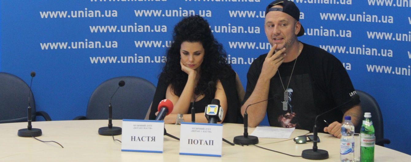"""""""Потап і Настя"""" зізналися, що змусило їх скасувати  концерт у Луцьку"""