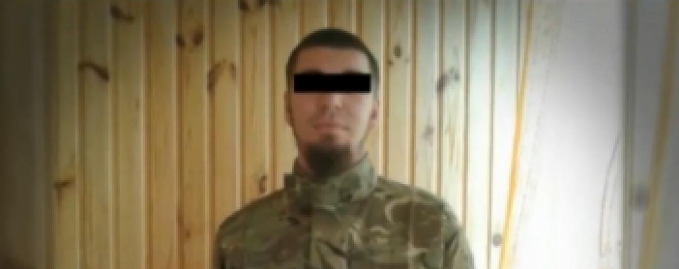 Попутником викраденого львів'янина виявився громадянин РФ
