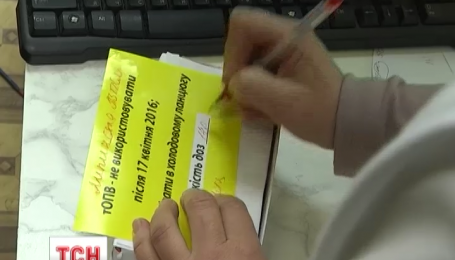 Как избавляется Украина вакцин от полиомиелита в первый день их изъятия