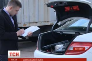 Новий вид шахрайства у Житомирі: іноземець на Mercedes ошукував пенсіонерів