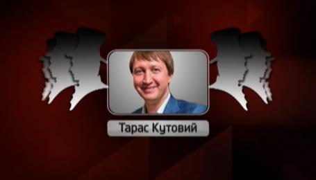 Хто з нових українських міністрів найбагатший