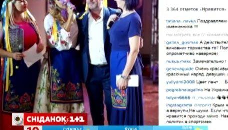 Актуальний інтернет. Тетяна Навка обурила користувачів вишиванкою і українським вінком