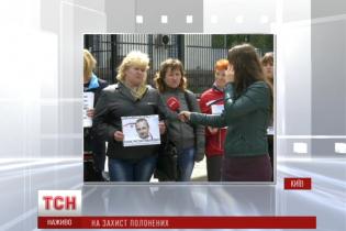 У Києві родичі полонених бійців пікетують посольство РФ і хочуть перекрити проспект