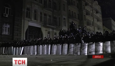 """Еще один офицер подразделения """"Беркут"""" вскоре пойдет под суд"""