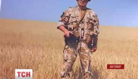 Пленный полковник позвонил из Донецка и попросил внести его в списки на обмен