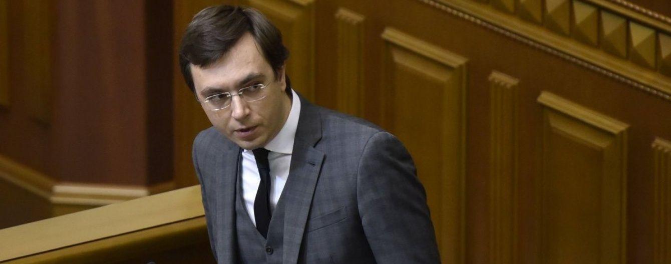 """Омелян запевняє, що на нього ніхто не тиснув під час вибору керівника """"Укравтодору"""""""