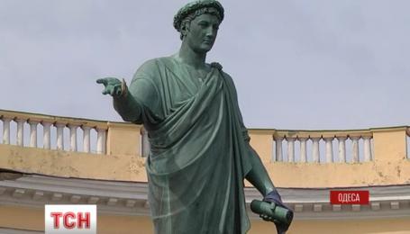 В Одессе произошел скандал из-за учебника истории