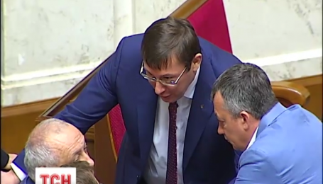 Юрий Луценко может стать Генеральным прокурором Украины