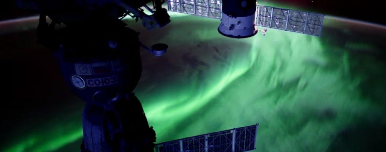 NASA показало захопливе відео, як полярне сяйво виглядає з космосу