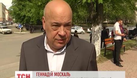 Геннадий Москаль подтвердил, что причастные к исчезновению Тараса Познякова - правосекторовцы