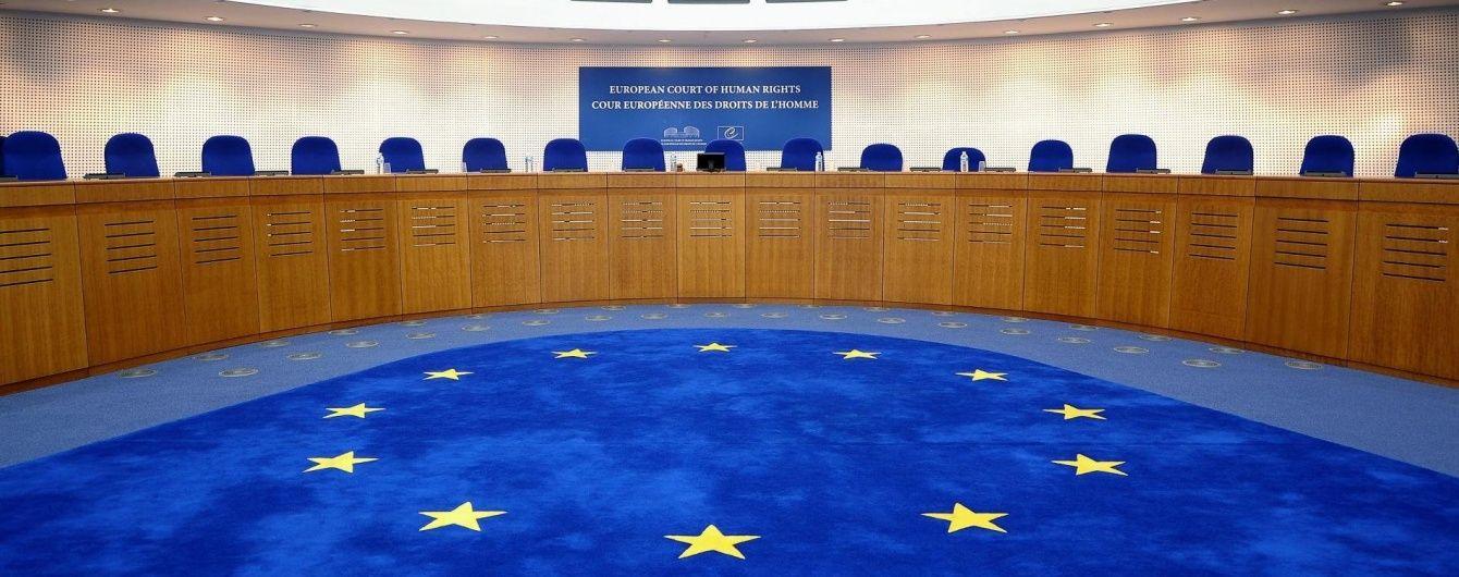 ЄСПЛ передав справи України проти Росії Великій палаті суду