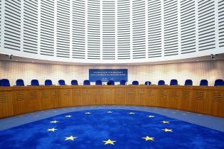 ЄСПЛ назвав Сенцова громадянином України - Мін'юст