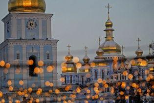 Митрополит Киевский Епифаний назвал кафедральный собор ПЦУ