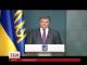 Порошенко відреагував на пропозицію Єврокомісії
