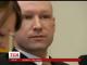Андерс Брейвік частково виграв судову справу про порушення його прав