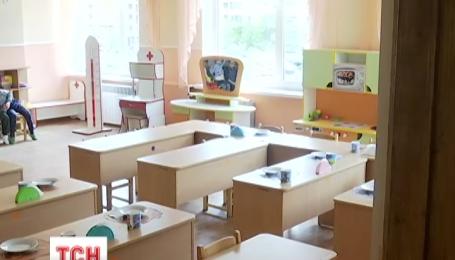 В киевском детсаду отравились шесть воспитанников