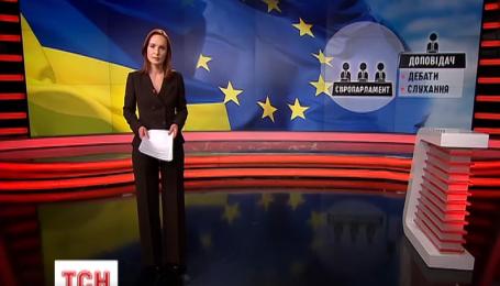 Безвизовый режим для Украины могут ввести летом