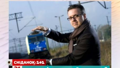 """На посаду гендиректора """"Укрзалізниці"""" призначено поляка-рокера"""