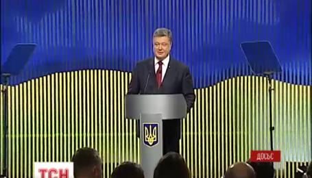 Порошенко сделал заявление по поводу предложения Еврокомиссии отменить визы украинцам