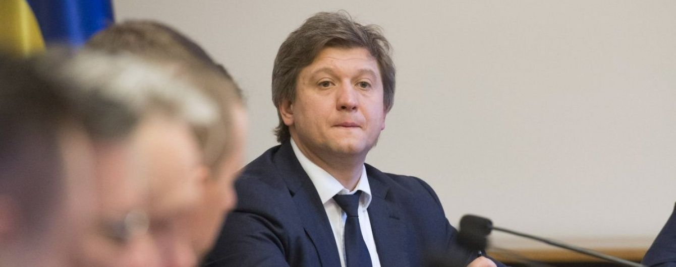 """Міністр фінансів визначився із заступниками. Данилюк перетягує """"своїх"""" у Мінфін"""