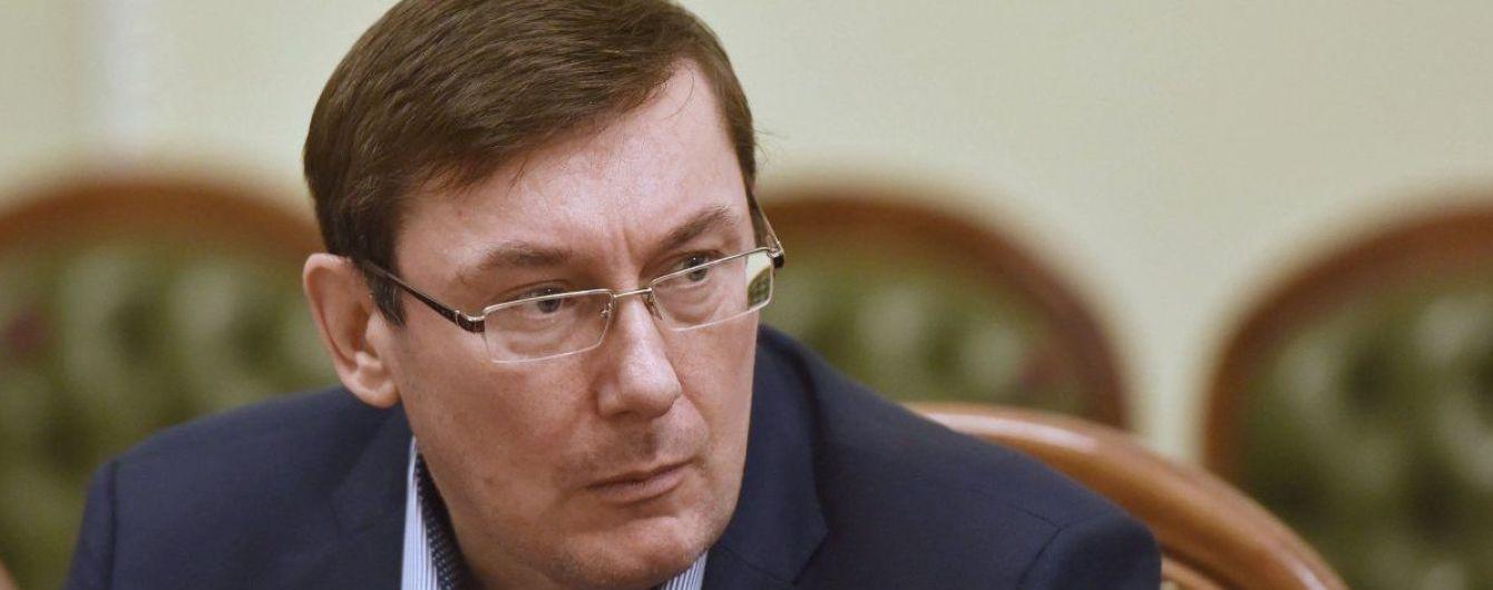 Порошенко представил Луценко сотрудникам Генпрокуратуры