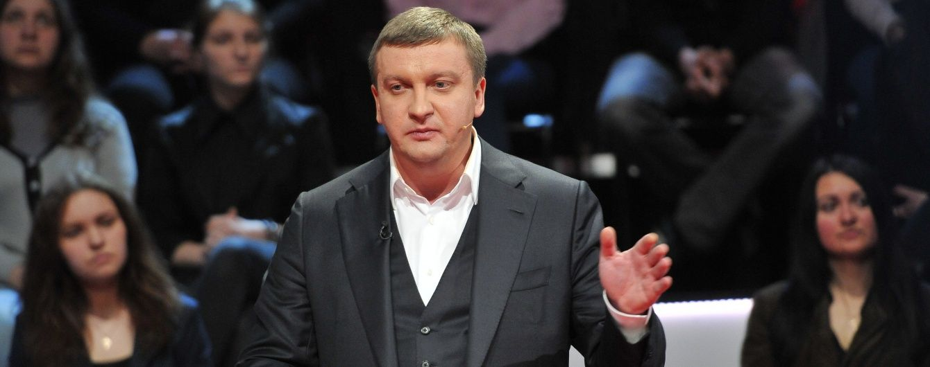 В Минюсте сообщили, когда начнут возврат в Украину Карпюка и Клиха