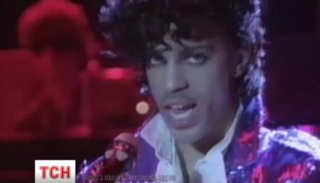 Американского певца Принца нашли мертвым в его имении