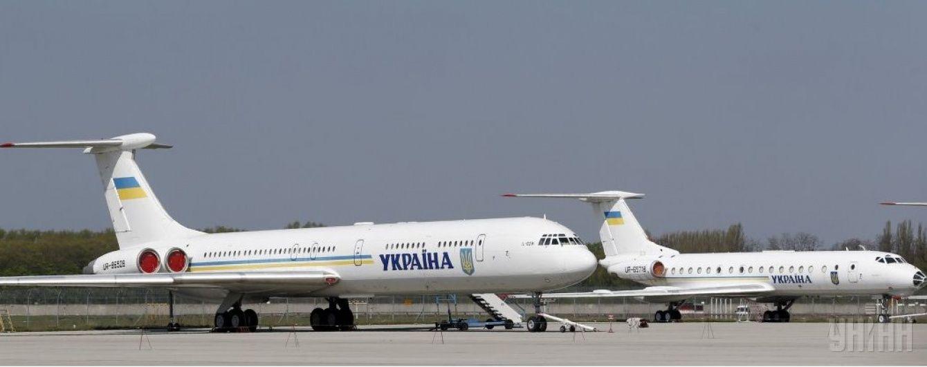 До Львова відкривають прямий рейс з польського Радома