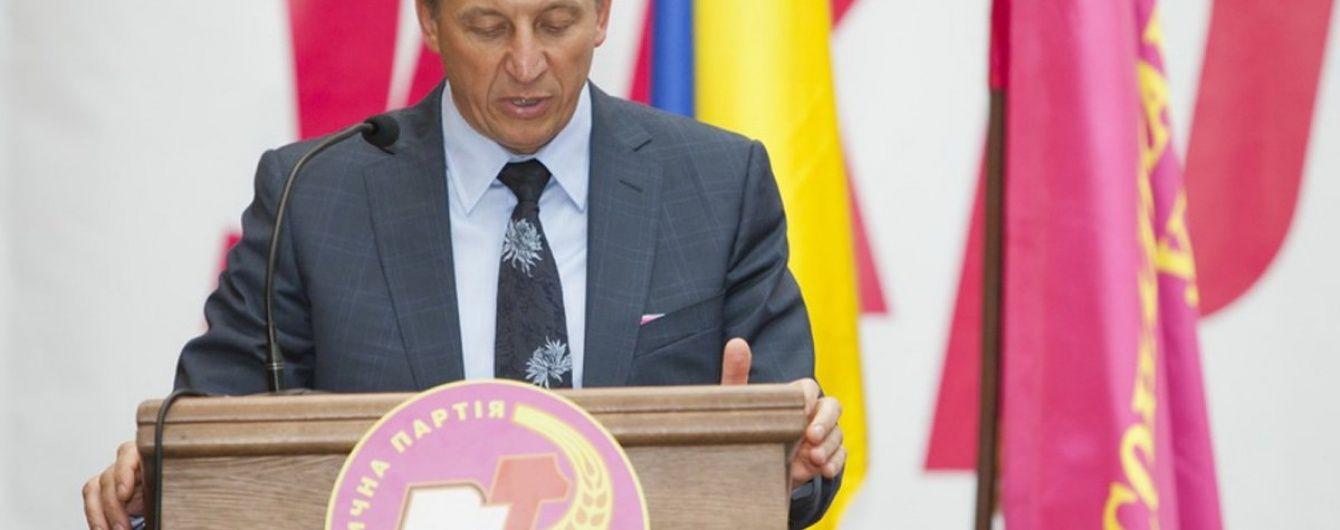 Мін'юст заборонив символіку Соцпартії